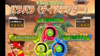 Dinosaur KIng Arcade Game Battle Scene All of anime dino T