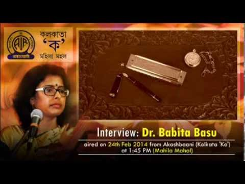 Dr. Babita Basu (Harmonica) - All India Radio Interview