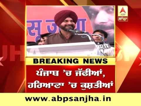 Punjab BJP leader Anil Joshi over Navjot Singh Sidhu's comment on SAD