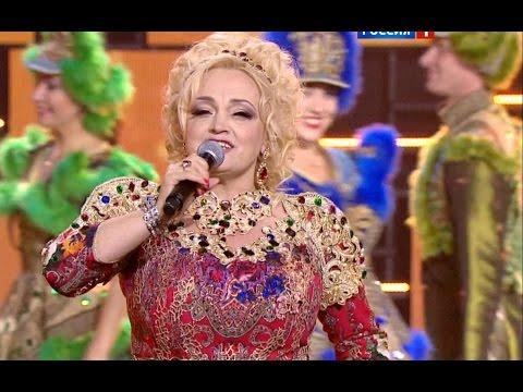 Надежда Кадышева и ансамбль Золотое кольцо - Пускай вам светит солнце