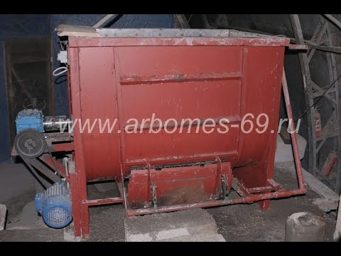 "Смеситель для арболита ""АРБОМЕС-69"""