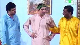 Muhabbat CNG 2 Amanat Chan and Nasir Chinyoti New Pakistani Stage Drama Trailer Full Comedy Funny Pl