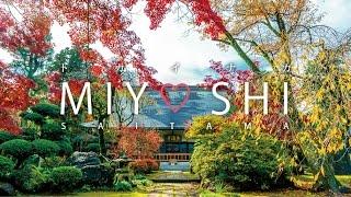埼玉県三芳町 15秒CM 第1弾「ふるさと編」 Miyoshi Town 三芳町
