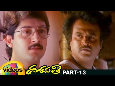 Dalapathi Full Movie - Part 13 14 - Rajnikanth, Mammootty, Arvind Swamy, Mani Ratnam video