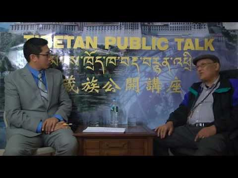 Tibetan Public Talk - Interview with the famous Kounpo Thupten la, November 2012 - part 1
