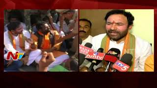 BJP Leaders Protest Against Sand Mafia at Collectorate in Kamareddy