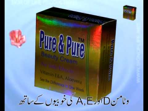 Pure & Pure beauty cream   AHS cosmetics