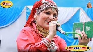 Gailyon Boudi ey | Reshama Shah | Uttarakhandi Song | Latest Garhwali Song
