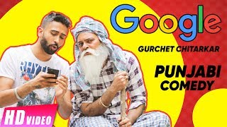 Google (Comedy Scene) | Gurchet Chitarkar | Mintu Jatt  | Indian Funny Videos | Punjabi Movie