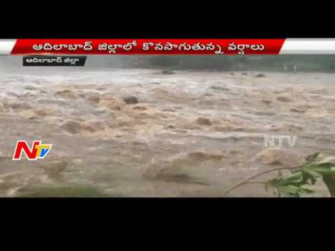 Heavy Rains In Adilabad | Hundreds Of Villages Stuck In Floods | Latest Updates