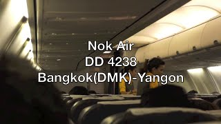 Nok Air Boeing 737-800(WL) Flight Report: DD 4238 Bangkok (DMK) to Yangon