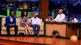 Seifu on EBS:  Special Christmas Show/ Stay Tuned !!!