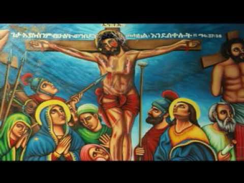 New Orthodox tewahdo mezmur-Meseretwa Dem New(መሰረቷ ደም ነው)-Zemari Zewdu Getachew-ዘማሪ ዘውዱ ጌታቸው