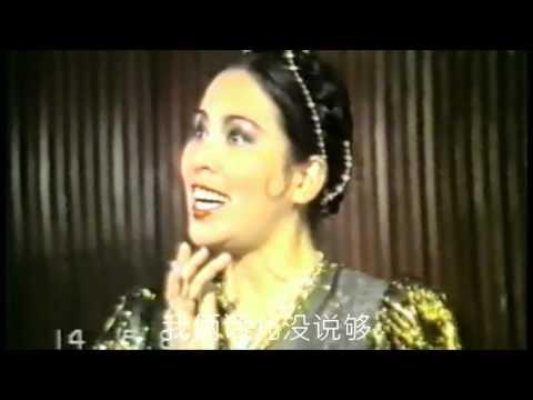 月亮走   我也走   -    馬太萱     1987年星華之聲彩排攝制的