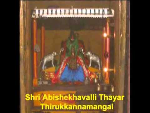 Tirupati Balaji Suprabatham By Ttd Archakas With 108 Divyadesam Images Devotional Dolphin Part 1 Of 4 video