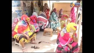 Problem of Sex Worker In Malisahi | ETV News Odia