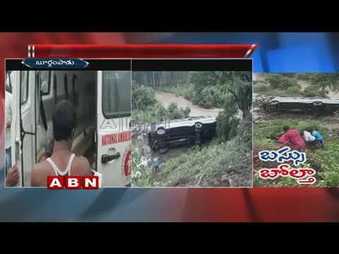 Bus rollover in Yadadri | ABN Telugu