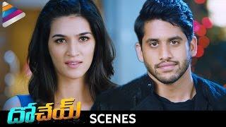 Naga Chaitanya surprises Kriti Sanon | Dohchay Telugu Movie  Scenes | Telugu Filmnagar