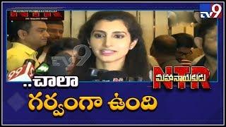 Nara Brahmani on NTR Mahanayakudu Premier Show
