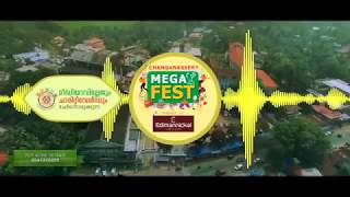 CHANGANACHERRY MEGAFEST 2018 | ഒരുമയുടെ പെരുമ്പറ | Media Village | Charity World