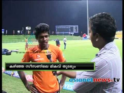 Cricketer Sanju V Samson Speaks to Asanet News About Theft in His House