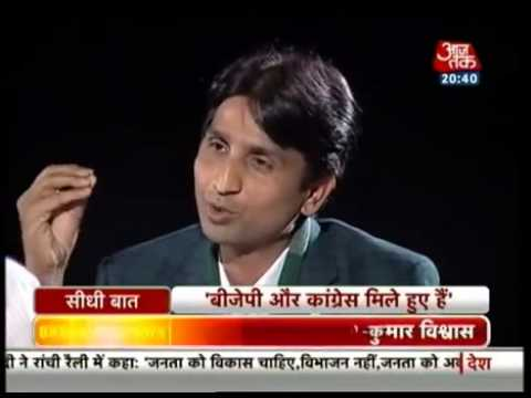 Seedhi Baat with Dr.Kumar Vishwas from Aam Aadmi Party India