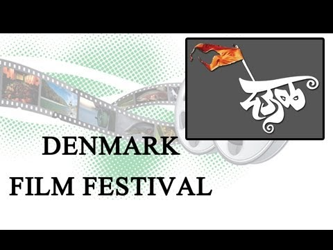 Deool, First Marathi Movie To Be Screened At Denmark - Marathi News video