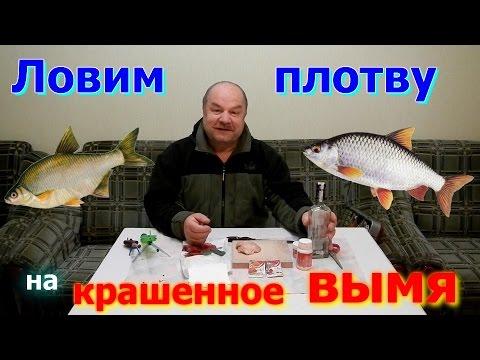 как приготовить для рыбалки в море