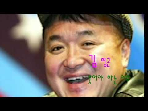 우리가 웃고 살아야 하는 이유^^