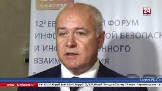 Энергомост с Крымом позволит оградить полуостров от киберпреступников