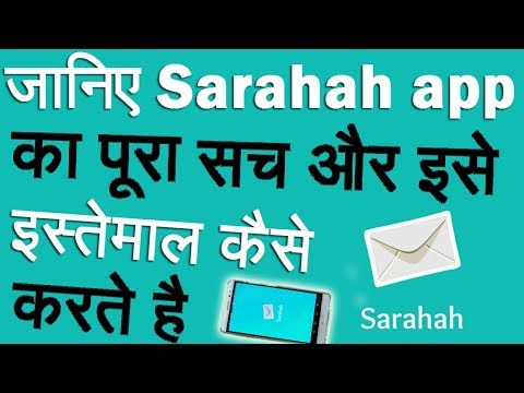 Sarahah Signup Register Login - sarahahcom