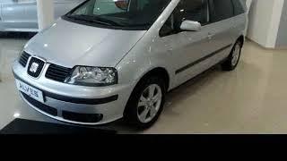 Seat Alhambra 1.9 tdi 115 cv Reference para Venda em Alves Automoveis . (Ref: 548405)