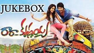 Ra Ra Krishnayya (రా రా కృష్ణయ్య) Movie Full Songs || Jukebox || Sundeep Kishan, Regina Cassandra