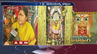 Dussehra 2018 : Devotees performs special poojas at Renuka Yellamma Temple | Palamuru