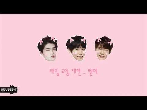 [ENG SUB] SMROOKIES/NCT Taeil, Doyoung, Jaehyun - 텐데