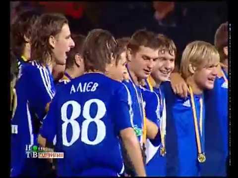 Динамо Киев - Шахтар. СуперКУ-2007 (2-2, пен)