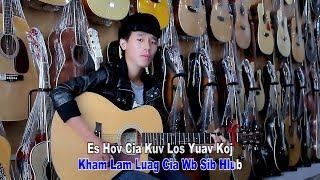 Tsuas yog kuv xav (Official MV Demo) - Nkaub Thoj