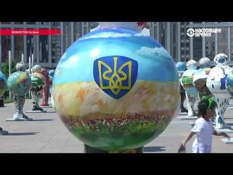 На выставке в Казахстане художники нарисовали Крым на карте России