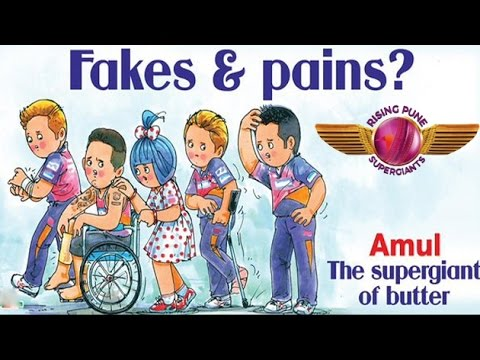 IPL 2016: Amul Takes Dig On Plight Of Rising Pune Supergiants | MS Dhoni | Cricket Fan Club