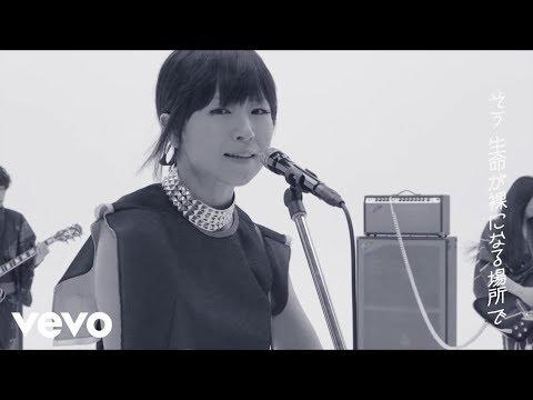 椎名林檎 - NIPPON