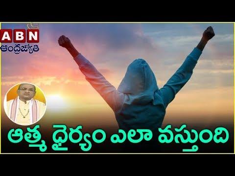 Garikapati Narasimha Rao About Atma Dhyanam | Nava Jeevana Vedam | Episode 1283