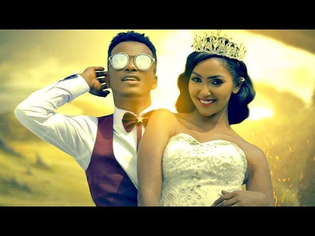 Buze Man (Buzayehu Kifle) - kedameyti - New Ethiopian Music 2018 (Official Video)