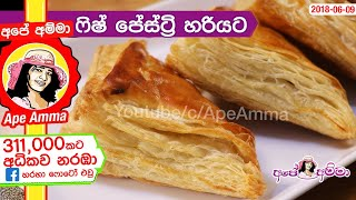 Fish Pastry & sausage pastry