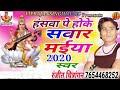 2018 Saraswati Puja Dance Special 2018 Dj Remix