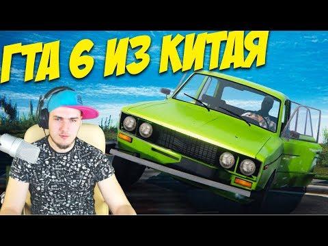 ПЕРВЫЙ ЗАПУСК GTA 6 из КИТАЯ