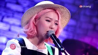 [I'm LIVE] Ep.23 - Stella Jang (스텔라장) _ Full Episode