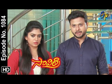 Savithri | 20th September 2018 | Full Episode No 1083 | ETV Telugu