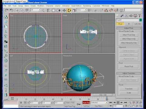 3ds Max Logo. en esfera-3ds max