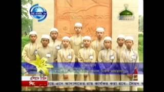 Documentary of Tanjimul Ummah Intl Hifz Madrasah