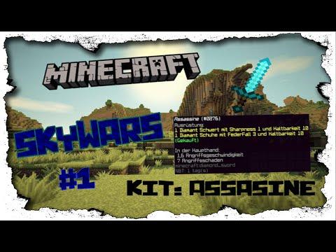 Mein erstes Let´s Play auf diesem Kanal?! WTF!~ Minecraft Skywars #1